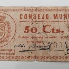 Billetes locales: SARIÑENA. HUESCA. 50 CÉNTIMOS. Lote 288449553