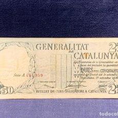 Billetes locales: BILLETE 2,50 CTS GENERALITAT CATALUNYA 25 SEP 1936 SERIE A 494959 BUEN ESTADO 6,5X16CMS. Lote 288606008