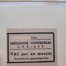 Billetes locales: VALE POR UNA COMIDA. CNT AIT. CATALUÑA.GUERRA CIVIL. Lote 289659273