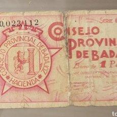 Billetes locales: BILLETE LOCAL OCTUBRE 1937 BADAJOZ 1 PESETA 53X101. Lote 290764303