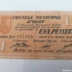 Billetes locales: OLOT. GIRONA. CONSELL MUNICIPAL. 1 PESSETA. Lote 292139368