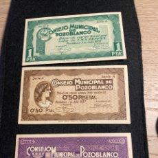 Billetes locales: POZOBLANCO( NULOS ) RAROS CORDOBA. Lote 292243398