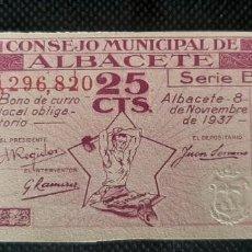 Billetes locales: BILLETE LOCAL DE ALBACETE.. Lote 296581773