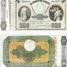 Lotes de Billetes: 1000 PESETAS - 01/07/1884 - FACSIMIL IMPRESO POR LA REAL CASA DE LA MONEDA Y TIMBRE -. Lote 206508608