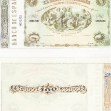 Lotes de Billetes: 400 ESCUDOS - 01/05/1873 - FACSIMIL IMPRESO POR LA REAL CASA DE LA MONEDA Y TIMBRE -. Lote 206508096