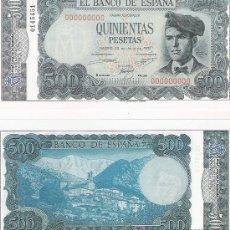 Lotes de Billetes: 500 PESETAS - 23/07/1971 - FACSIMIL IMPRESO POR LA REAL CASA DE LA MONEDA Y TIMBRE -. Lote 206508077