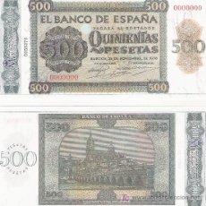 Lotes de Billetes: 500 PESETAS - 21/11/1936 - FACSIMIL IMPRESO POR LA REAL CASA DE LA MONEDA Y TIMBRE -. Lote 206508661