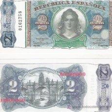 Lotes de Billetes: 2 PESETAS - REPUBLICA ESPAÑOLA - FACSIMIL IMPRESO POR LA REAL CASA DE LA MONEDA Y TIMBRE -. Lote 206508155