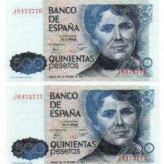Lotes de Billetes: ESPAÑA, BILLETES ESPAÑOLES DE 500 PTS. DEL 23-10-1979, PLANCHA, 2 SEGUIDOS, VER FOTOS. Lote 41041142