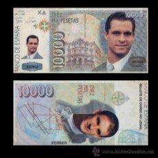 Lotes de Billetes: ESPAÑA - BILLETE DE 10.000 PESETAS PUBLICITARIO - EN UNA CARA SERGI - EN LA OTRA CARA FERRER. Lote 29622359