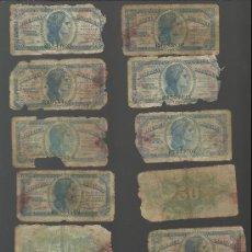 Lotes de Billetes: LOTE DE BILLETES ESPAÑA DE 50 CENTIMOS DE LA REPUBLICA CALIDAD LA QUE SE VE EN LA FOTO . Lote 33388354