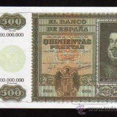 Lotes de Billetes: BILLETE DE EL PAPEL DE LA PESETA II - 500 PESETAS, 9 ENERO 1940. Lote 97362474