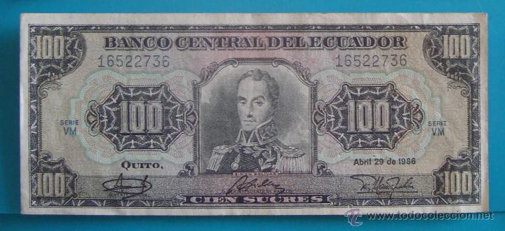 Lotes de Billetes: 7 BILLETES ANTIGUA MONEDA ECUADOR DESDE 5 A 1000, SUCRE MONEDA USADA ANTES DE LA DOLARIZACION - Foto 6 - 41130264