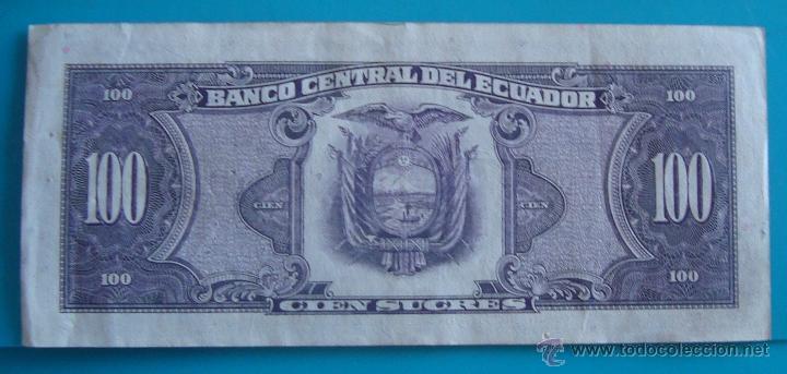 Lotes de Billetes: 7 BILLETES ANTIGUA MONEDA ECUADOR DESDE 5 A 1000, SUCRE MONEDA USADA ANTES DE LA DOLARIZACION - Foto 14 - 41130264