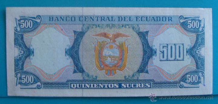 Lotes de Billetes: 7 BILLETES ANTIGUA MONEDA ECUADOR DESDE 5 A 1000, SUCRE MONEDA USADA ANTES DE LA DOLARIZACION - Foto 15 - 41130264