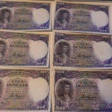 Lotes de Billetes: LOTE 6 BILLETES CORRELATIVOS 100 CIEN PESETAS 1931 SIN SERIE. SIN CIRCULAR. Lote 42290556