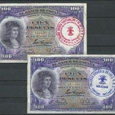 Lotes de Billetes: LOTE 2 BILLETES 100 PESETAS 1931 RESELLO FALANGE MILICIAS SEVILLA Y MALAGA . Lote 91656602