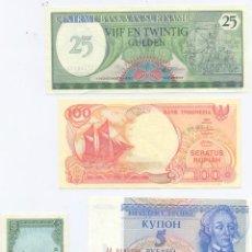 Lotes de Billetes: LOTE DE 5 BILLETES EXTRANJEROS-CAMBOYA-INDONESIA-SURINAME-TRANSNISTRIA-TURKMENISTAN. Lote 46496118