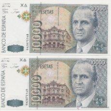 Lotes de Billetes: 10000 PTAS 1992 SERIE 9A PAREJA PLANCHA (MUY RAROS). Lote 48704727