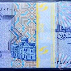 Lotes de Billetes: LOTE 100 BILLETES 25 PIASTRAS EGIPTO. Lote 166855642