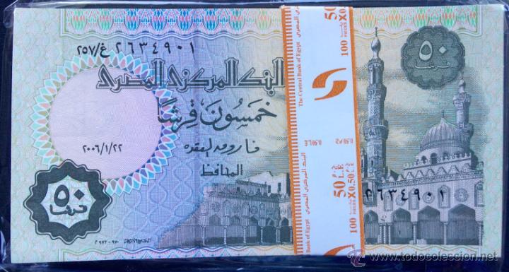 SMG LOTE 100 BILLETES EXTRANJEROS 50 PIASTRAS EGIPTO (Numismática - Notafilia - Series y Lotes)