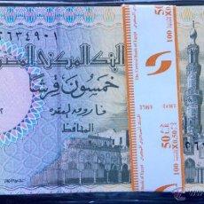 Lotes de Billetes: SMG LOTE 100 BILLETES EXTRANJEROS 50 PIASTRAS EGIPTO. Lote 202003613