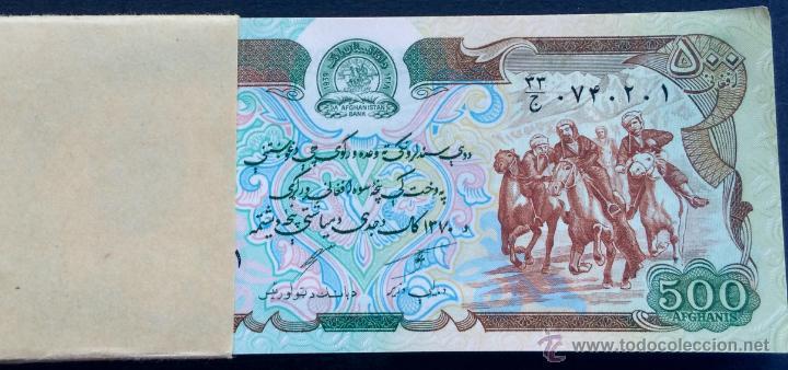LOTE 100 BILLETES 500 AFGHANIS AFGHANISTAN (Numismática - Notafilia - Series y Lotes)