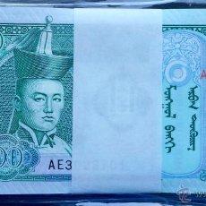 Lotes de Billetes: SMG LOTE 100 BILLETES EXTRANJEROS 10 MONGOLIA. Lote 166855626
