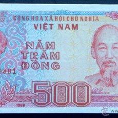Lotes de Billetes: SMG LOTE 100 BILLETES EXTRANJEROS 500 DONG VIETNAM. Lote 166855586