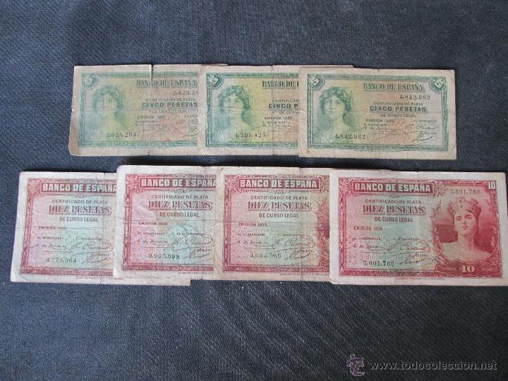 7 BILLETES TODOS SIN SERIE BC VEAN FOTOGRAFIAS (Numismática - Notafilia - Series y Lotes)