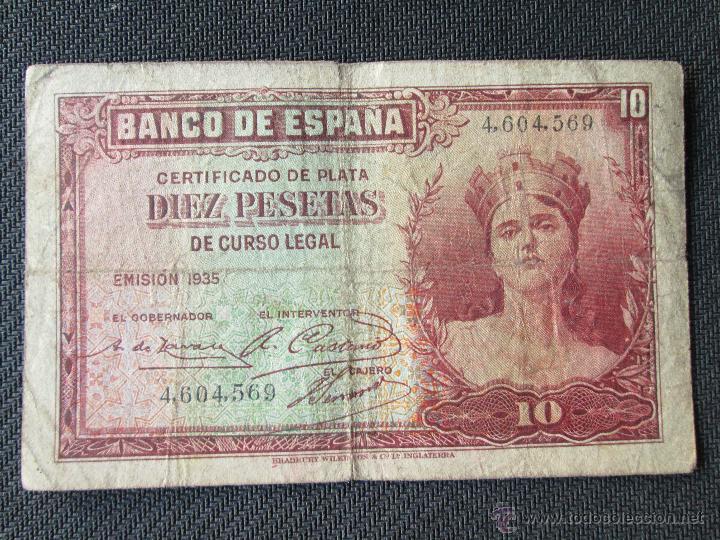 Lotes de Billetes: 7 billetes todos sin serie bc vean fotografias - Foto 3 - 50236194