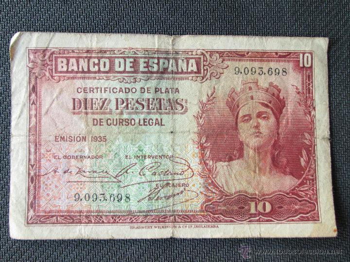 Lotes de Billetes: 7 billetes todos sin serie bc vean fotografias - Foto 4 - 50236194