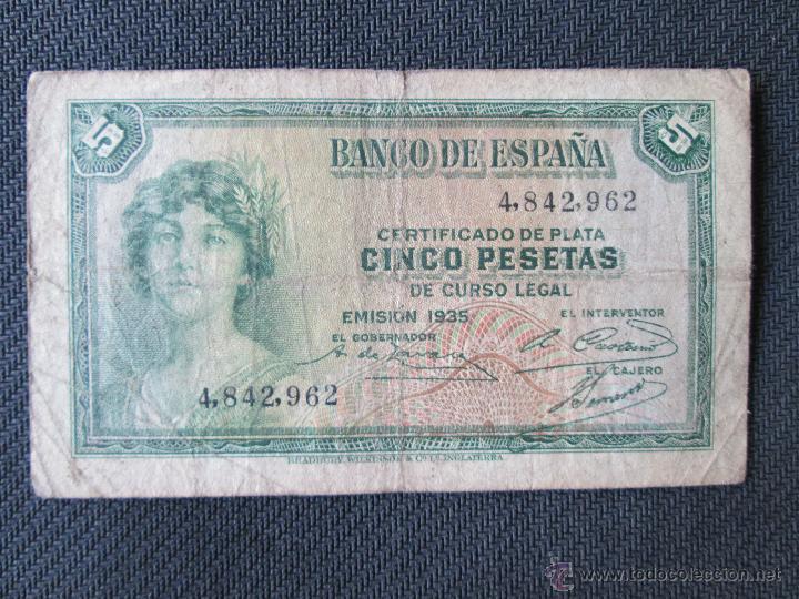 Lotes de Billetes: 7 billetes todos sin serie bc vean fotografias - Foto 8 - 50236194