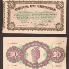 Lotes de Billetes: GOM-880_PAPEL DE FIANZAS AÑO 1940. Lote 51061990