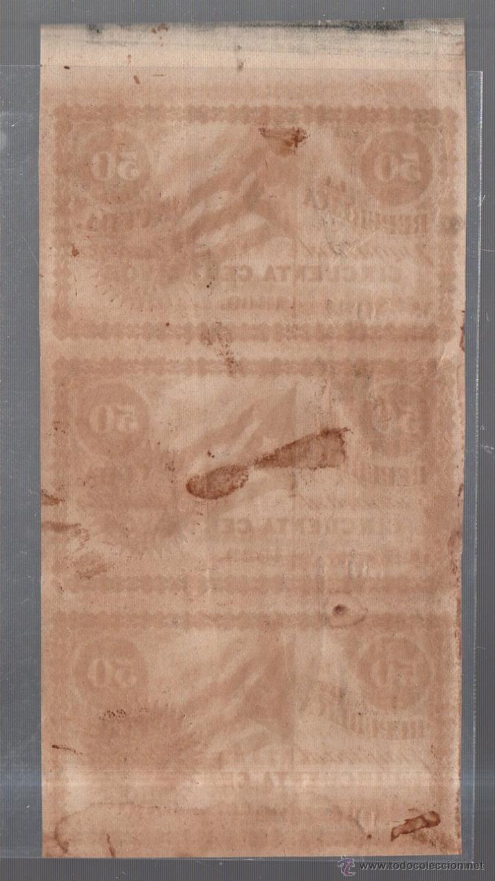 Lotes de Billetes: LOTE DE 3 BILLETES. CORRELATIVOS. CUBA. 50 CENTAVOS. 1869. VER - Foto 2 - 53805629