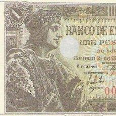 Lotes de Billetes: 1 PESETA - 21/5/1943 - FACSIMIL IMPRESO POR LA REAL CASA DE LA MONEDA Y TIMBRE -. Lote 206508247