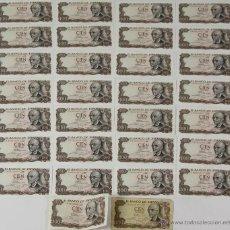 Lotes de Billetes: BI-003 - LOTE DE 81 BILLETES DE 100 PESETAS. BANCO DE ESPAÑA. 1970.. Lote 50235143