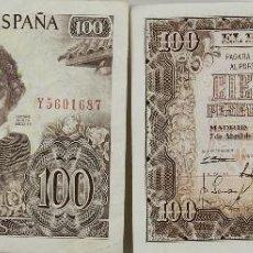 Lotes de Billetes: BI-021 - LOTE DE 2 BILLETES DE 100 PESETAS. BANCO ESPAÑA. (VER DESCRIP). 1953/1965.. Lote 50287964