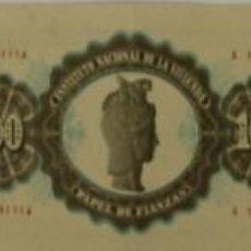 Lotes de Billetes: BI-027 - LOTE DE 3 BILLETES DE 100 PESETAS. PAPEL DE FIANZAS. INV.1940.. Lote 50305425