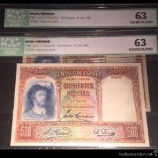 Lotes de Billetes: PAREJA DE 500 PESETAS DE 1931 PLANCHA LUJO Y CERTIFICADA. Lote 57406709