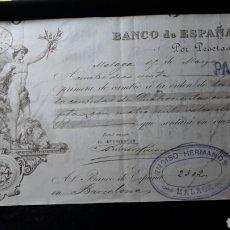 Lotes de Billetes: ESCASA LETRA DE BANCO DE ESPAÑA EN MALAGA. Lote 61714451