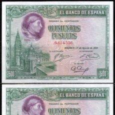 Lotes de Billetes: PAREJA CORRELATIVA 500 PESETAS 1928 EBC/EBC+. Lote 68166253