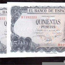 Lotes de Billetes: BILLETES ESPAÑOLES DE FRANCO EL QUE VES PAREJA. Lote 68166317