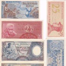 Lotes de Billetes: LOTE DE 6 BILLETES DISTINTOS DE INDONESIA AÑOS 1956 A 1964 SIN CIRCULAR-PLANCHA. Lote 81703876