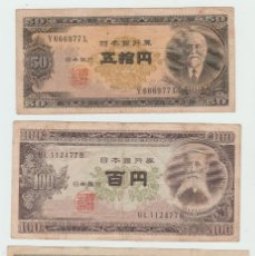 Lotes de Billetes: LOTE DE BILLETES DE JAPON 1953 POST SEGUNDA GUERRA MUNDIAL . Lote 95782875