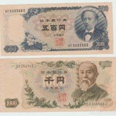 Lotes de Billetes: JAPON LOTE DE 2 BILLETES EN PERFECTAS CONDICIONES 1963 . Lote 95782927