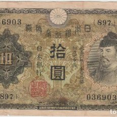Lotes de Billetes: JAPON P-40 10 YEN 1930 USADO GRAFITTI POSTERIOR . Lote 95782971