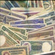 Lotes de Billetes: GRAN LOTE DE 71 BILLETES DE LA REPUBLICA - 15 TIPOS DIFERENTES. Lote 96537819
