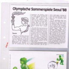 Lotes de Billetes: OLIMPIADAS DE SEOUL 88 MONEDA Y SOBRE 1 DIA. Lote 98664719