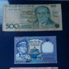 Lotes de Billetes: LOTE TRES BILLETES ,UNO SC. Lote 175164258